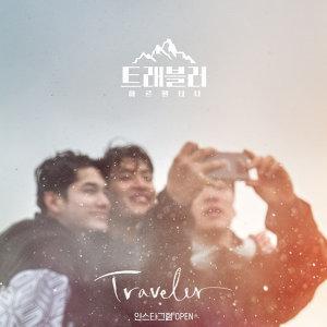 🇦🇷《Traveler 2 》BGM