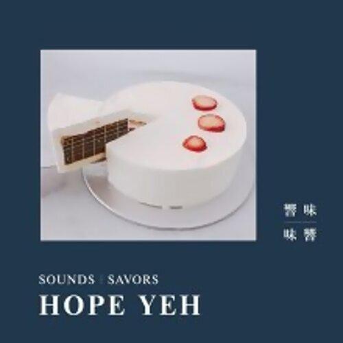 葉賀璞 (Hope Yeh) - 響味|味響 (Sounds|Savors)