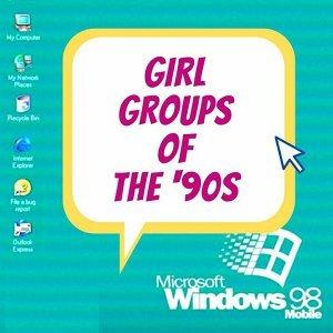 重返90's:西洋少女團體