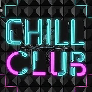 ViuTV《Chill Club》(每週更新)