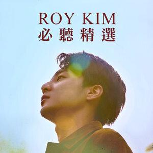 ROY KIM | 必聽精選 TOP HITS