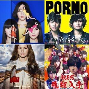 2010-2014年放送のドラマ主題歌