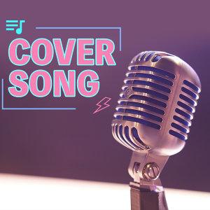 不一樣的西洋翻唱⚡️換人唱也好聽💗(不定期更新)#Cover