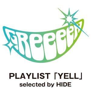 GReeeeN HIDEのエール曲リスト