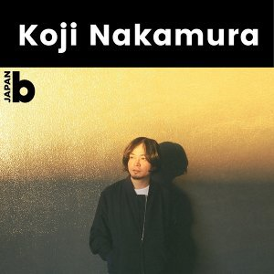Koji Nakamura #stayhome「日本人の素晴らしい音楽家たち」