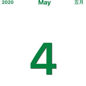 j's choice (2020.05.04)