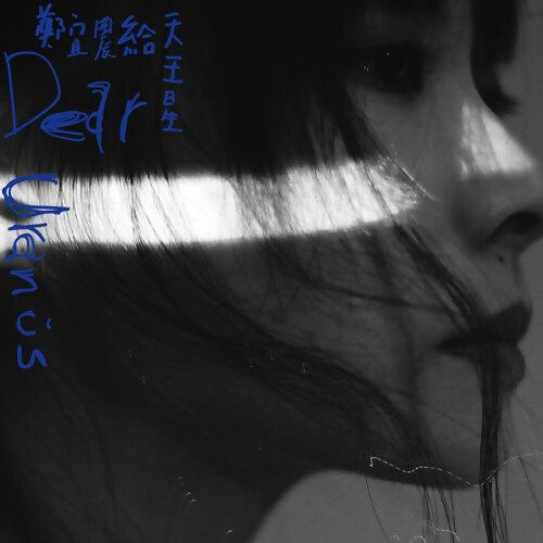 速爆live 003. 2020/5/5