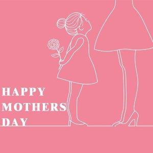 母親節,這些歌獻給我最愛的您~