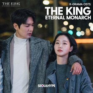 K-Drama OSTs: The King: Eternal Monarch