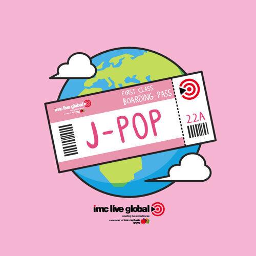 Around The World: J-Pop Edition