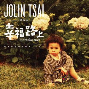 100種聽不膩的Jolin蔡依林🖤