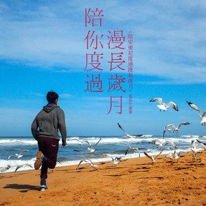 yuyin07071