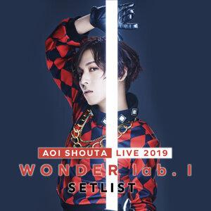 蒼井翔太 LIVE 2019 WONDER lab. I SETLIST
