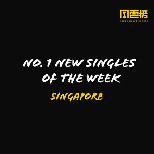 No. 1 New Singles of the Week (Singapore)