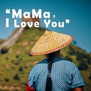 母親節丨世界多無情,總有她愛你