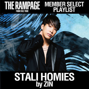 STALI HOMIES by 陣 / THE RAMPAGE MEMBER SELECT PLAYLIST