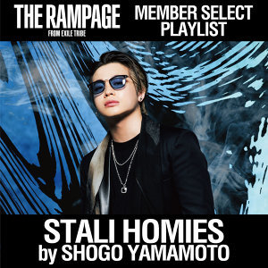 STALI HOMIES by 山本彰吾 / THE RAMPAGE MEMBER SELECT PLAYLIST