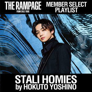 STALI HOMIES by 吉野北人 / THE RAMPAGE MEMBER SELECT PLAYLIST