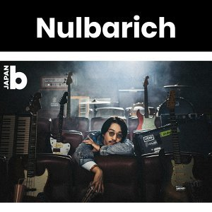 Nulbarich・JQ #stayhome「一人で聴いてもみんなで聴いても」