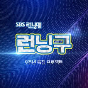 Korean songs