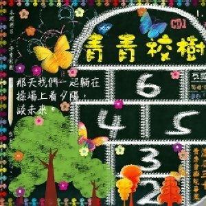快樂天堂 滾石三十周年小巨蛋演唱會❤