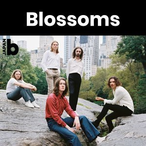 Blossoms #stayhome「自己隔離期間中に僕らが聴いている曲だよ」