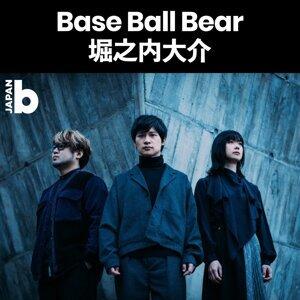 Base Ball Bear・堀之内大介 #stayhome「音楽聴きまくってライブ熱を沢山蓄えて」