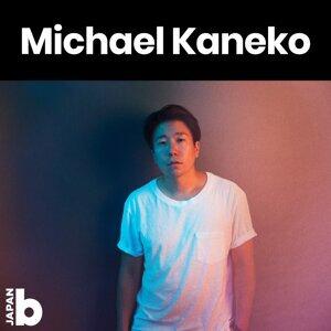Michael Kaneko #stayhome「心をリラックスさせるサウンド」