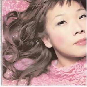 Sandy Lin