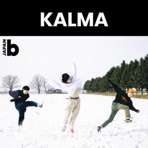 KALMA #stayhome「自分だけの爆音、最高です!!」