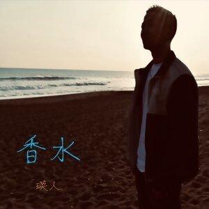 邦楽 Song Daily
