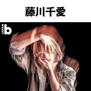藤川千愛 #stayhome「いつの間にか身体を揺らす魔法の15曲」