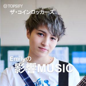 ザ・コインロッカーズ Emilyの影響MUSIC