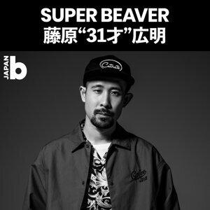 """SUPER BEAVER・藤原""""31才""""広明 #stayhome「お家時間のおともにどうぞっ」"""