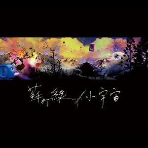 20120815 小精靈一曲聽
