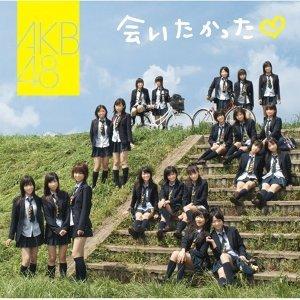 IZ*ONE × AKB48