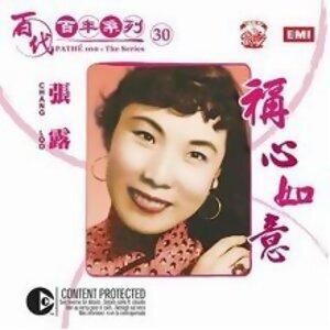Because you listened to 第二春 (電影[戀之火]插曲) - Album Version