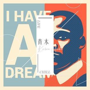 馬丁路德 :「我有一個夢想」.和平與愛之歌