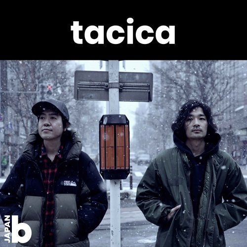 tacica #stayhome「自宅作業で煮詰まった際の逃げ場的プレイリスト」