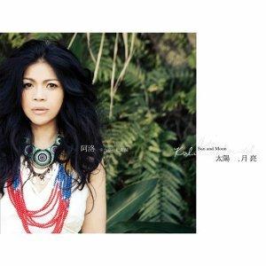 阿美族歌手