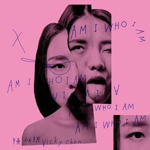 陳忻玥 (Vicky Chen)- Am I Who I Am