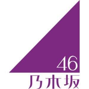 乃木坂46 c/w 曲