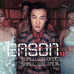 陳奕迅 (Eason Chan) - The Line Up