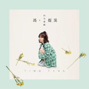 109/5/30綜合挑選