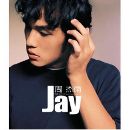 周杰倫 (Jay Chou)