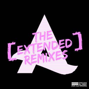 聽膩原曲?來點 Remix 混音包吧🙌(6/20 更新)