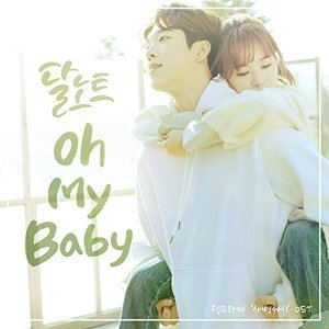 Oh My Baby OST