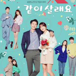 Marry Me Now OST