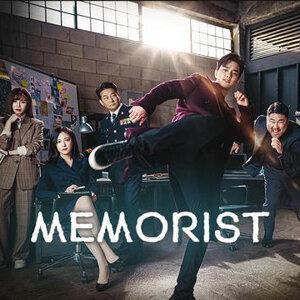 memorist OST