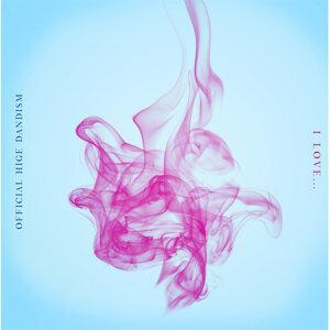【HMVmusic】 2020年上半期 邦楽ランキング